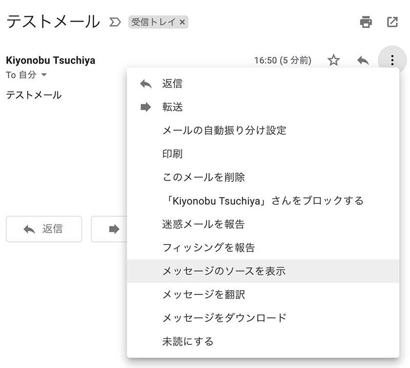 SPF/DKIM/DMARC